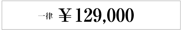 ¥129,000