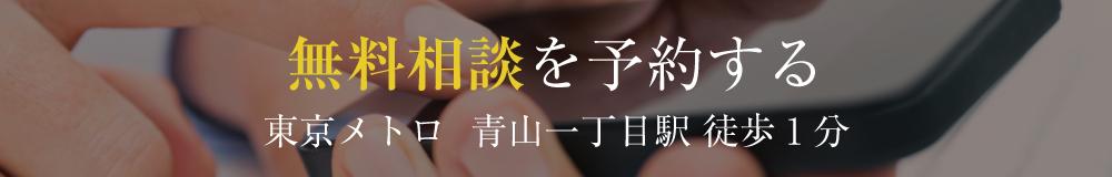 banner-toiawase3