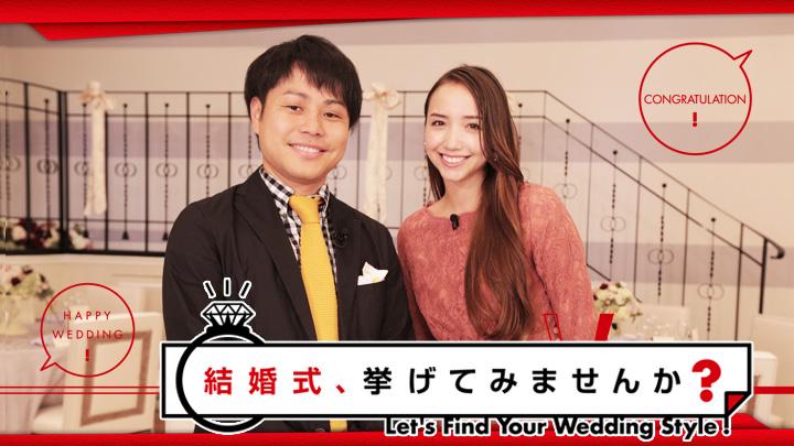 オーダータキシード 結婚式 テレビ