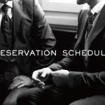 reservation-schedule